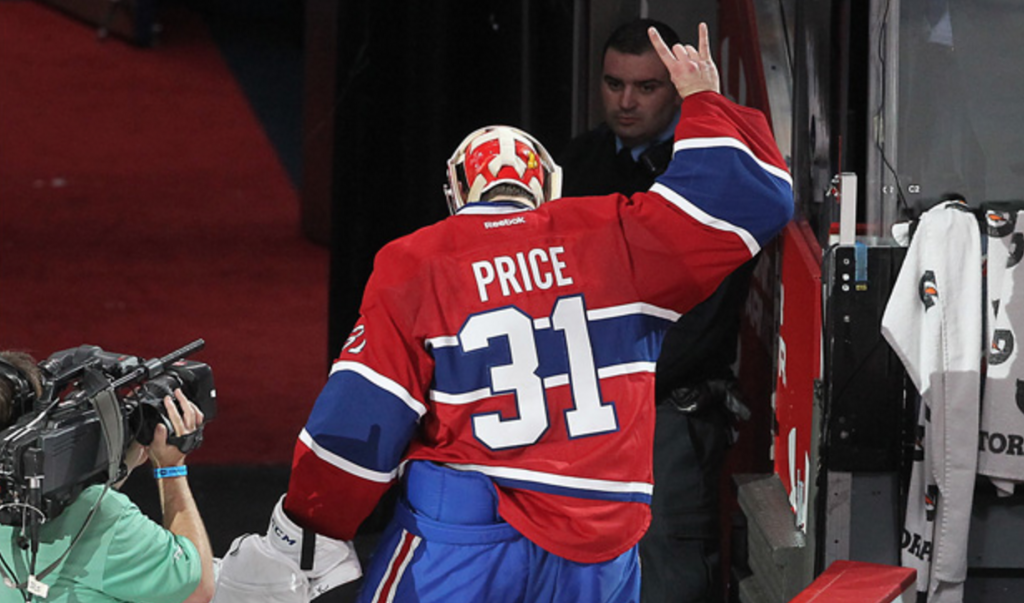 Carey Price - NHL - Canadiens