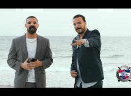 French Montana et Drake pètent un câble sur No Shopping
