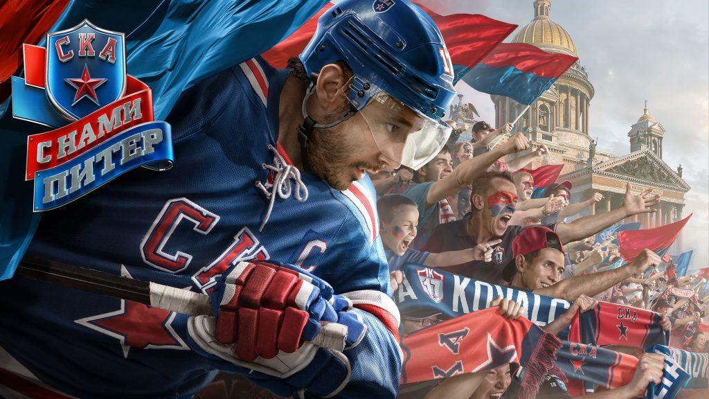 KHL-SKA-Saint Petersburg