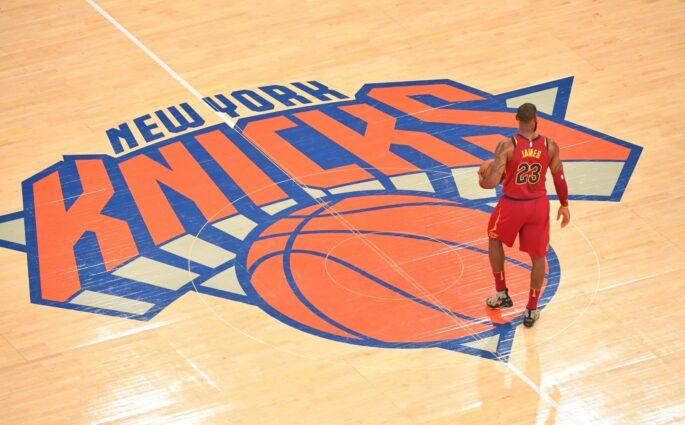LeBron James Madison Square Garden Roi New York King