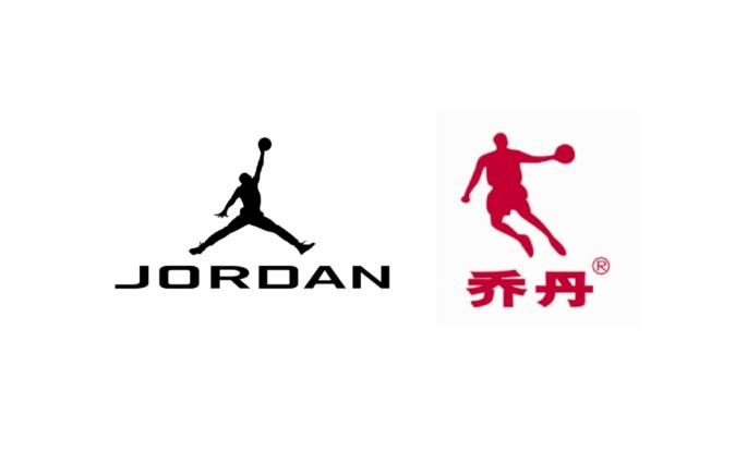 Qiaodan Sports Jordan