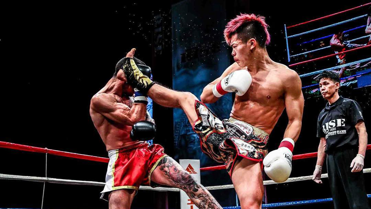 Floyd Mayweather va faire ses débuts en MMA