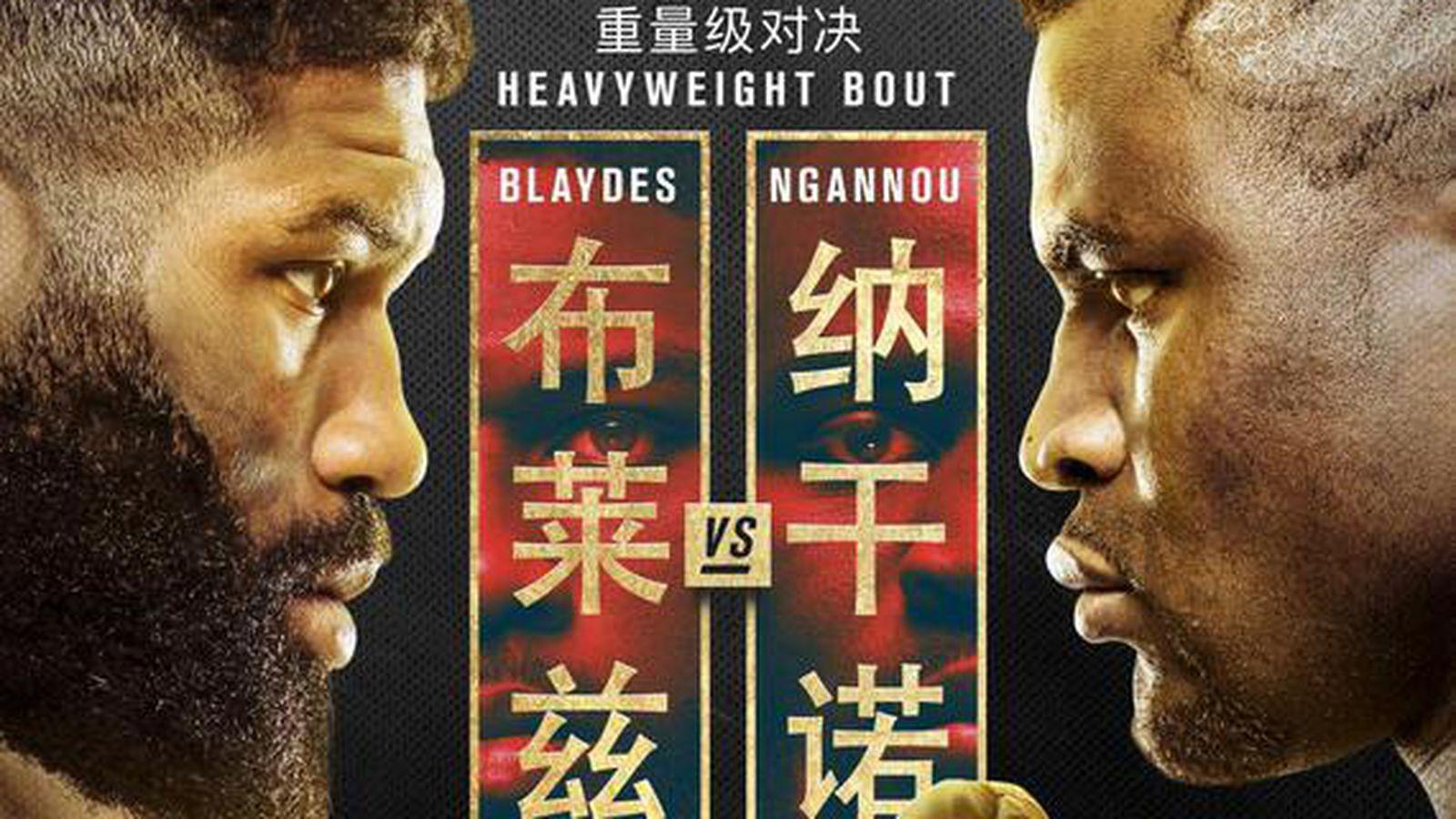 Ngannou Blaydes Poster UFC