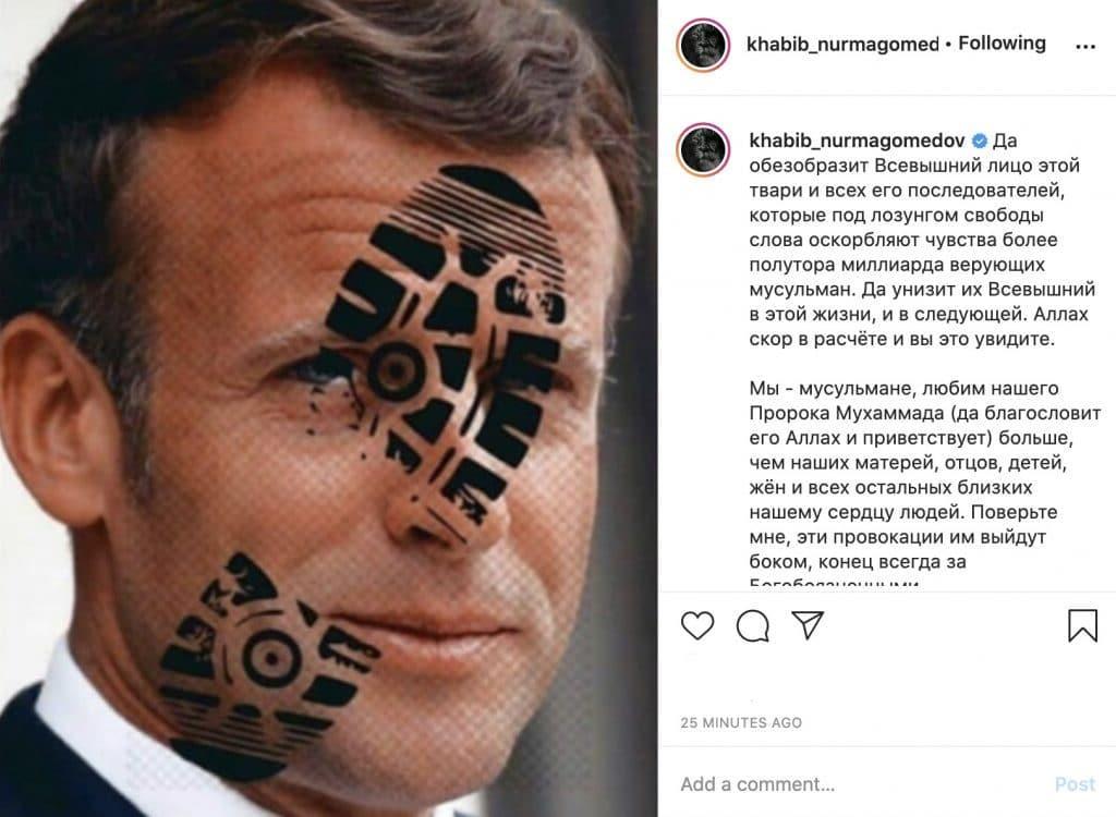 Emmanuel Macron Khabib Nurmagomedov